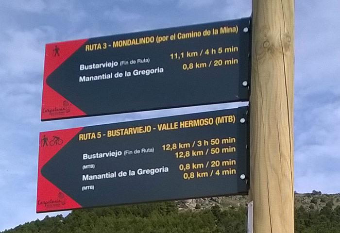 menu local network signage