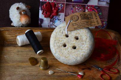 Botón de queso: el mejor queso de oveja semicurado de España